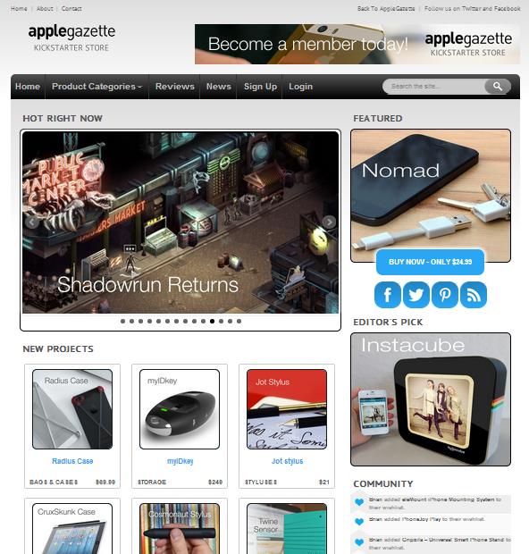 Apple Gazette Store